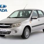 Волжский автомобильный завод стал лидером поднятия цен наавтомобили