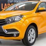 Компания «АвтоВАЗ» планирует реализовать до25 тыс. Лада XRay в текущем 2016-ом году