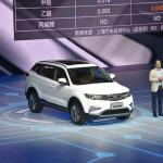 Geely объявила рублевые цены на улучшенный Emgrand X7