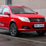 Модели GeelyMK иMK Cross покидают русский рынок автомобилей