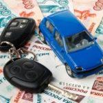 У30 иномарок в Российской Федерации запоследнее время поменялась цена