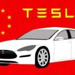 Автопилот Tesla устроил ДТП в КНР