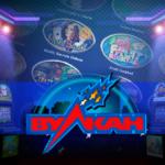 Бесплатное виртуальное казино Вулкан