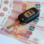 РФ заняла 3-е место всписке самых объемных рынков Европы