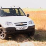 Сегодня общее предприятие GM-AVTOVAZ празднует своё 14-летие