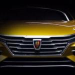 SAIC презентует седан Roewe 550 обновленного поколения осенью