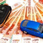 Замесяц автопроизводители подняли цены на22 марки машин