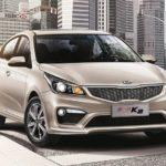 Киа начинает продажи седана Rio обновленного поколения