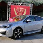 Субару Impreza обновленного поколения стал «Автомобилем года вЯпонии»