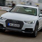 Ауди снизила цены на детали иавтомобили в РФ