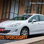 Названа наиболее популярная модель Peugeot (Пежо) в РФ