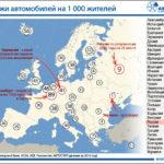 Размещен рейтинг стран Европы попродажам авто натысячу граждан