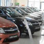 Назван список более доступных авто в РФ в нынешнем 2017-ом
