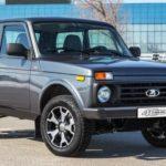 Волжский автомобильный завод продемонстрировал юбилейную «Ниву»: Лада 4×4 Anniversary