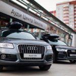 ВТюмени открылся инновационный шоурум Ауди