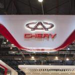 Чери планирует увеличить число дилерских центров в Российской Федерации