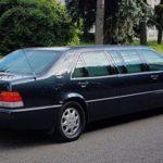 В столицеРФ автомобиль Бориса Ельцина выставили на реализацию