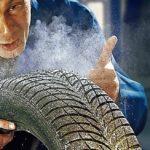 Стоит ли покупать шины б/у?