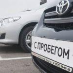 Специалисты: Подержанные машины выгоднее всего покупать вНижнем Новгороде