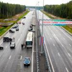 Иностранцы бесплатно модернизируют русские дороги— «Караван» для беспилотников