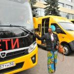 «Группа ГАЗ» начнёт поставлять школьные автобусы вГану