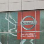 Ниссан мог торговать авто снарушениями 20 лет