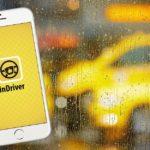 Сибирский такси-сервис inDriver вышел нарынок столицы