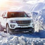 Форд Sollers ждет роста русского авторынка в последующем году на10-15%