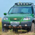 Шевроле Niva сдополнительным оборудованием появился впродаже