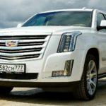 В РФ с1января увеличились акцизы нановые автомобили