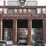 ГАЗ остановил производство до20января
