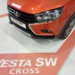 Внедорожный седан Лада Vesta Cross практически готов квыходу нарынок