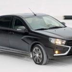 Волжский автомобильный завод отказался отвыпуска шикарной Лада Vesta Signature