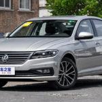Компания VW объявила остарте продаж нового седана Lavida Plus