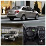 Волжский автомобильный завод официально представил обновленный тип Лада Granta