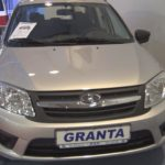 Назван топ-10 новых авто стоимостью наименее 500 тыс. руб.