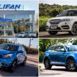 Всередине лета продажи китайских авто в Российской Федерации увеличились на19%
