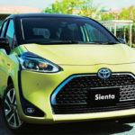 Компания Тойота начинает реализацию улучшенного компактвэна Тоёта Sienta