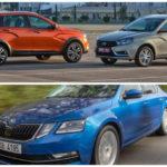 Названы самые известные в Российской Федерации автомобили С-сегмента летом