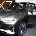 БМВ официально представила кроссовер X7. Известны русские цены
