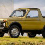 Кабриолет Лада Niva продали за5 тыс. долларов