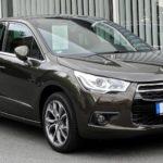 Российской Федерации увеличились цены наавтомобили премиум-брендаDS